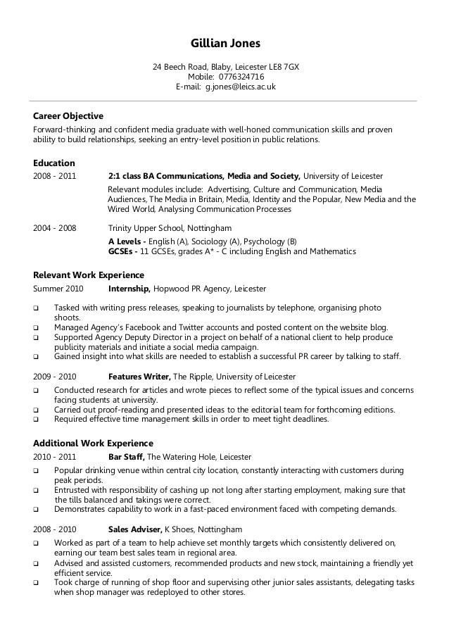 example career objective designer cv anglais