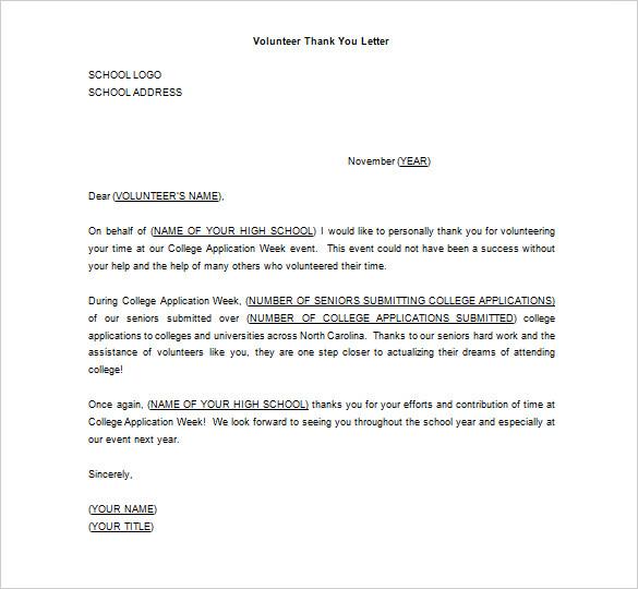 volunteer appreciation letter samples