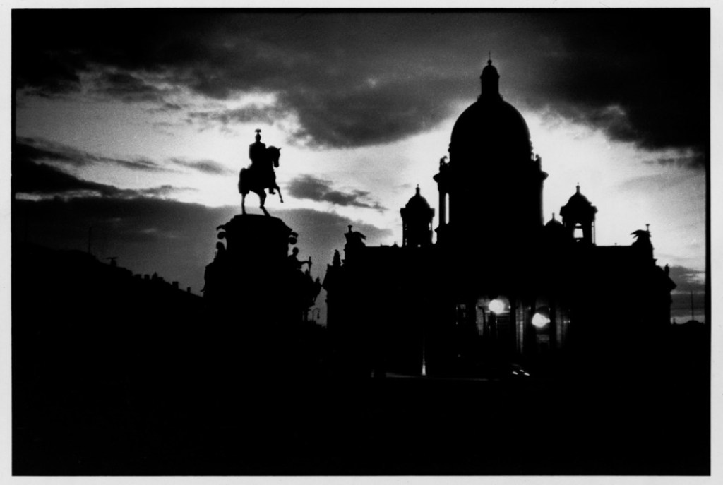 SOVIET UNION. Russia. Leningrad. 1954. The Admiralty and the monument to Peter the Great.