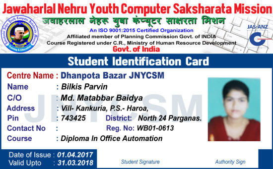 JNNYCTC Id Card - student identification card