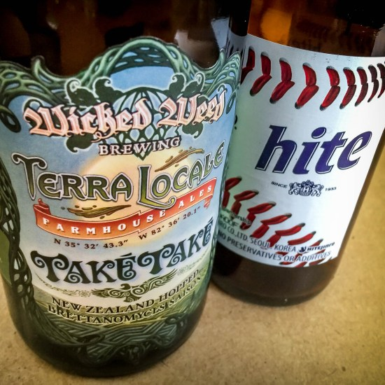 Wicked Weed and...Hite...