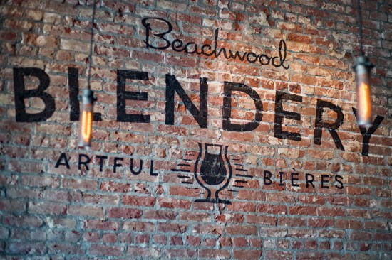 The Blendery at Beachwood BBQ and Brewing