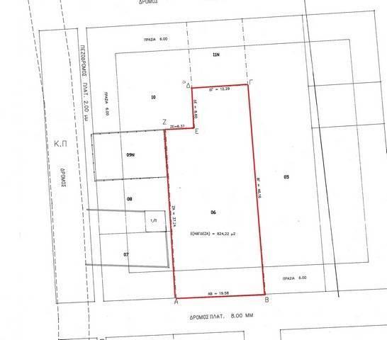 For Sale) Land Plot East Attica/Acharnes (Menidi) - 824 Sqm,