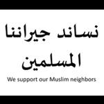 Anti-Islamaphobia