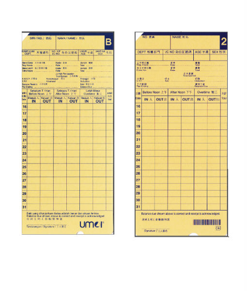 Time Punch Cards \u2013 Umei \u2013 FP Media - punch cards