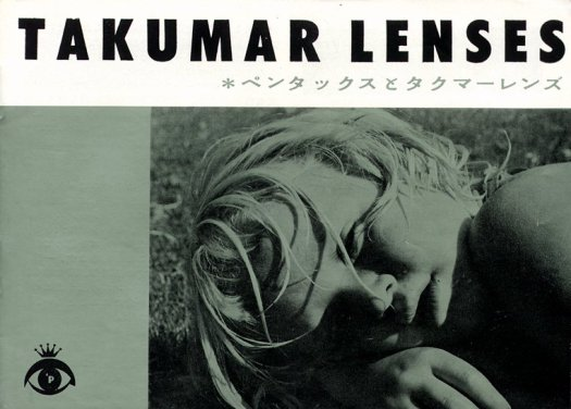 takumar_lenses_japan_cover