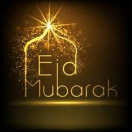 160 + Lovely Eid Ul Fitr Messages 2016