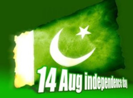 100+ Excellent Independence Day SMS 2016
