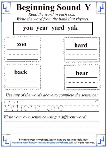 Y Kindergarten Words