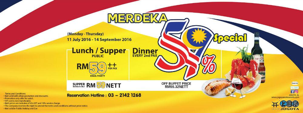 Jogoya Buffet Merdeka Special Promotion 2016