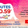 AirAsia National Day Promotion