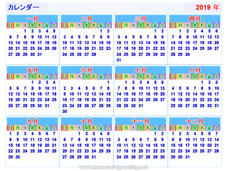 The Flash Iphone Wallpaper カレンダー2019