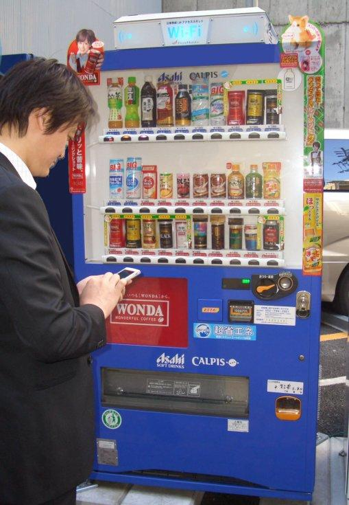 freemobile-japan-distributeur-wifi
