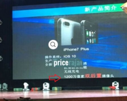 iphone-7-plus-foxconn_m