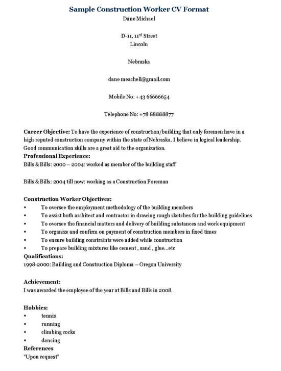 Custom Research Paper Writing - APEX Raft Company resume example for - construction labor resume