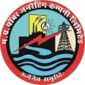 MPPGCL Recruitment 2017 Apply for 169 Trade Apprentice vacancies at mppgenco.nic.in