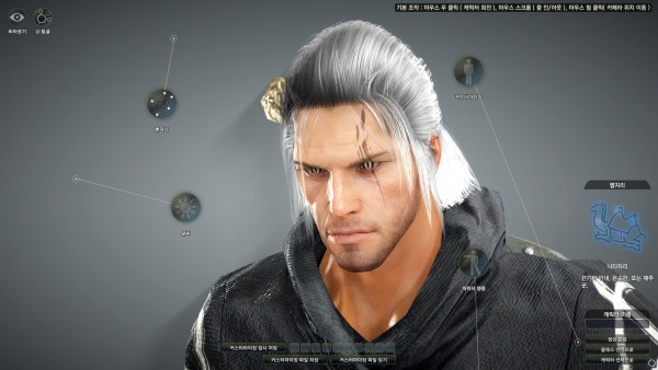 black-desert-online-geralt-witcher