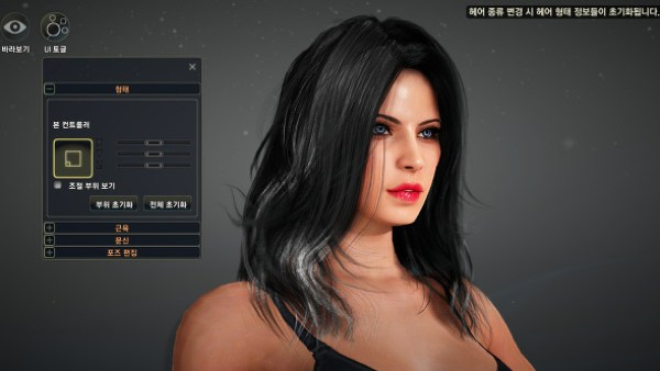 black-desert-online-megan-fox-3