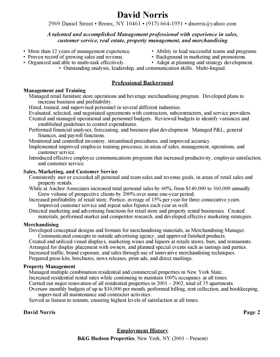 example retail resume 05052017