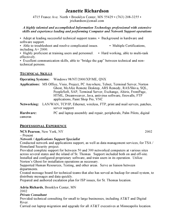 Free Resume Application. Excel In A Job
