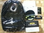PezCycling TdF Contest Winner - Won a Rudy Project Big Backpack & Rudy Project Yellow Eegomask Sun Glasses