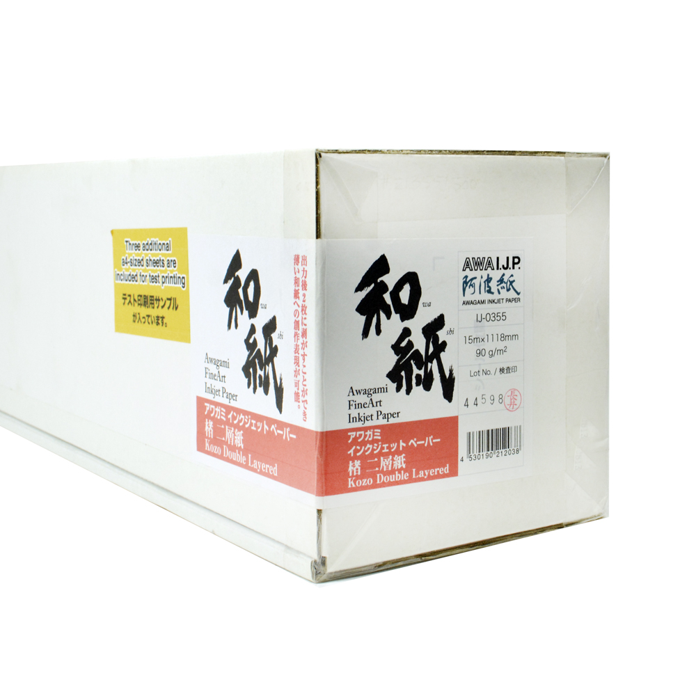 Awagami Kozo Double Layered Inkjet Paper 90gsm 44 In X