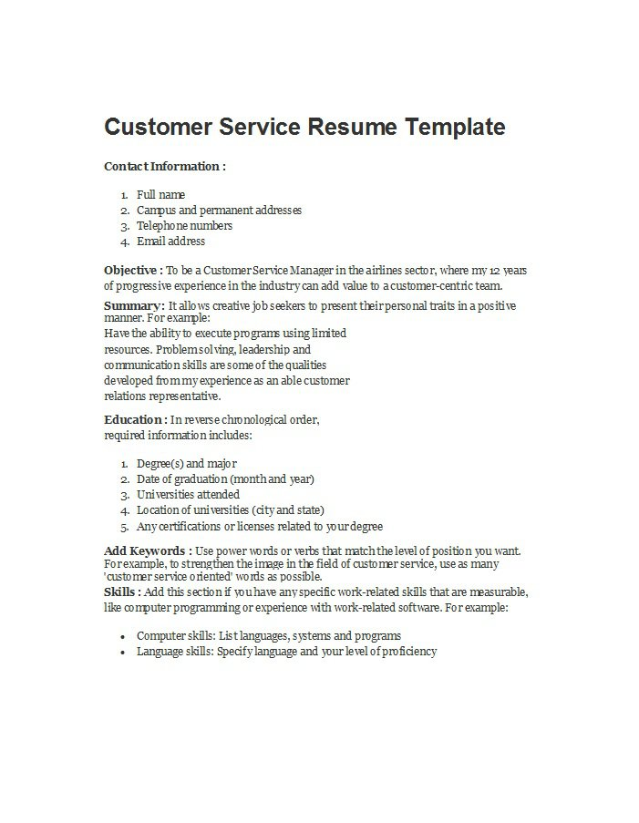 Deckhand resume examples