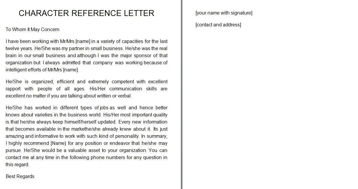 41 Free Awesome Personal / Character Reference Letter Templates - job reference letter template