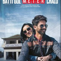 Movie Review : Batti Gul Meter Chalu (2018)