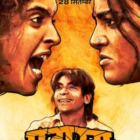 Movie Review : Pataakha (2018)