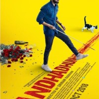 Movie Review : Andhadhun