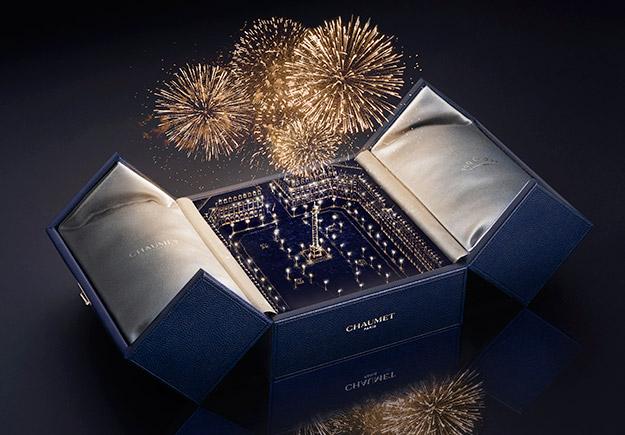 Jewelry Frivolette
