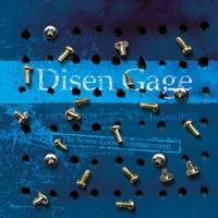 Disen Gage (200 x 200)