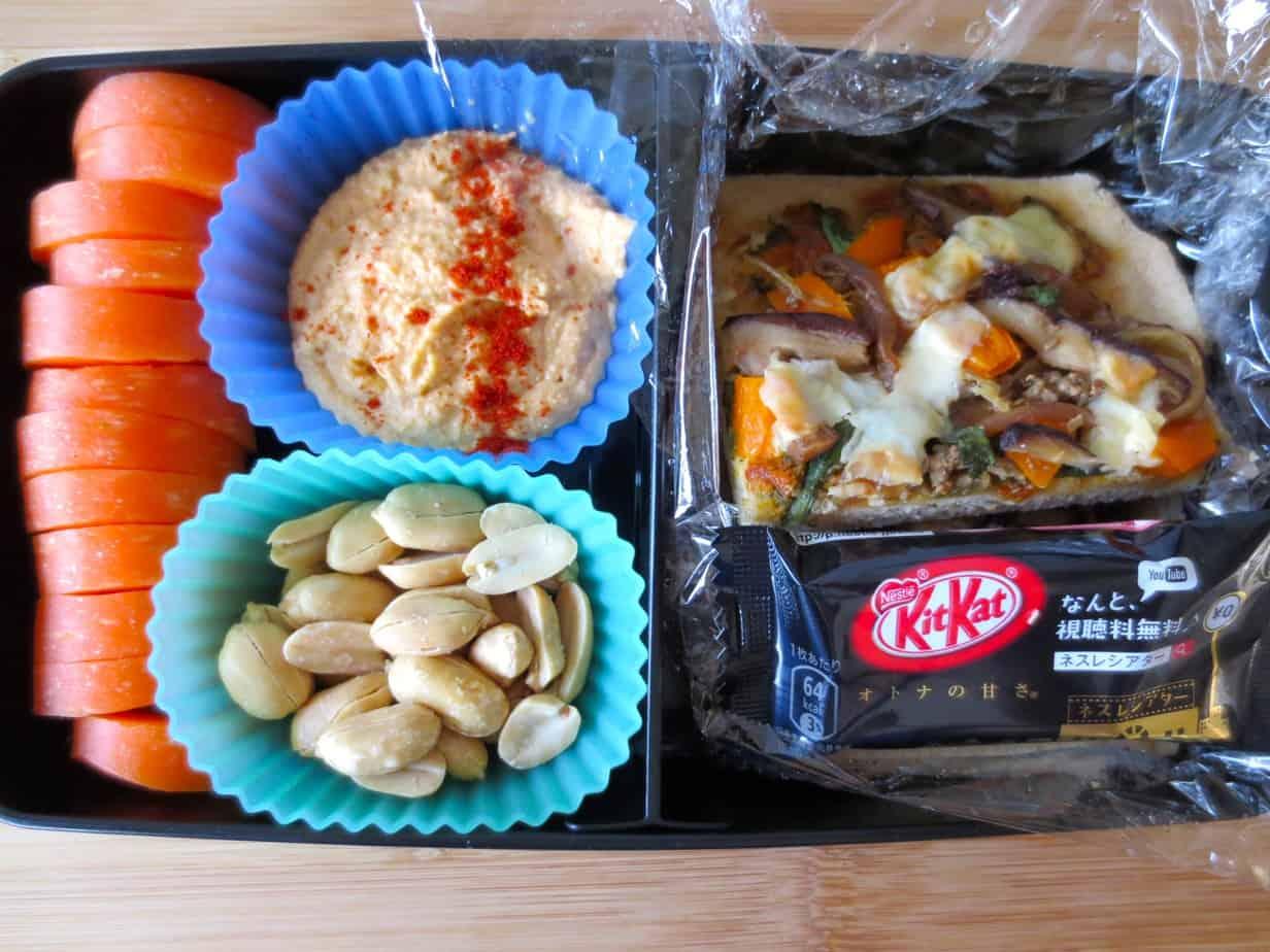 Whole Wheat Mini Pizza, Hummus, Carrots, Peanuts, Dark Chocolate Kit Kat Bento Box