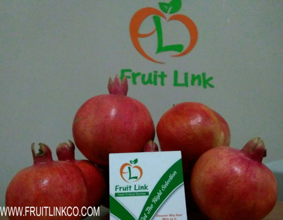 Egyptian Pomegranates early 116 by Fruit Link (1)