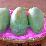 Zibdea - Egyptian mango by Fruit Link