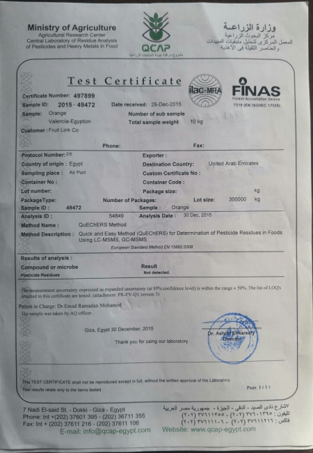 QCAP – Test Certificate from Ministry of Agriculture for Fruit Link Export Co.