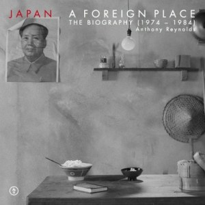 Japan - A Foreign Place
