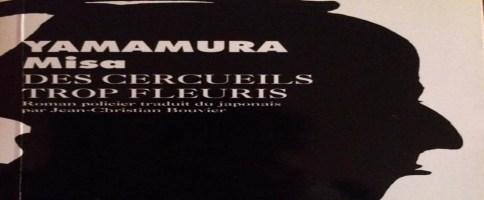 yamamura Misa cercueils trop fleuris_head