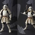 Star Wars Samouraï Version_2