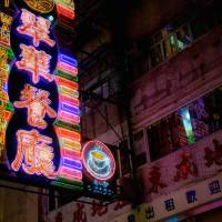 Lovely Neon Signs in Hong Kong