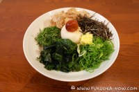fn200 noodles online 001