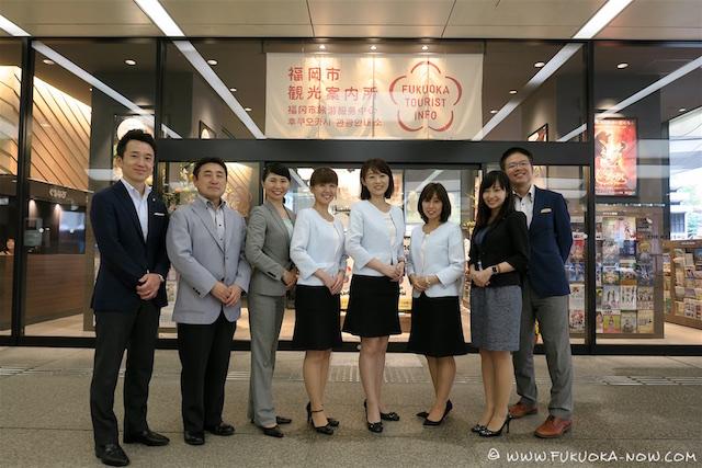 tenjin tourist info opening 2016 002