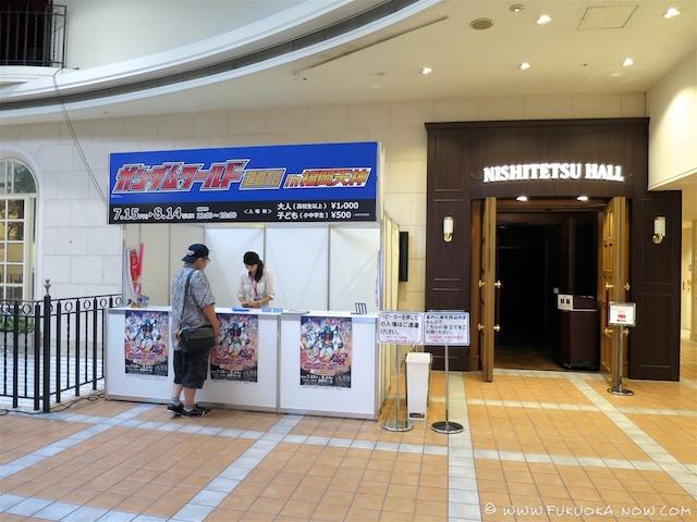 Gundam World Exhibition 2016 023