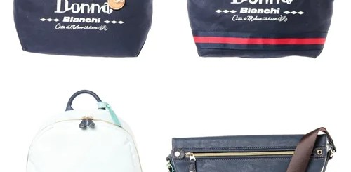 ビアンキ(Bianchi)初のウィメンズグッズライン「ビアンキドンナ(Bianchi Donna)」が発売!