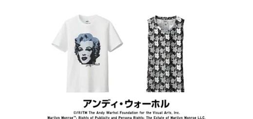 【ユニクロ (UNIQLO) × モマ (MoMA)の「SPRZ NY」1周年!ウォーホル、キーズ・へリングなど新コレクション「Studies Black in & White」がスタート!