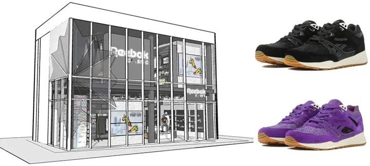 本日7/10からリーボック クラシック初の直営店「リーボック クラシック ストア 原宿(Reebok CLASSIC Store Harajuku)」が原宿にオープン!