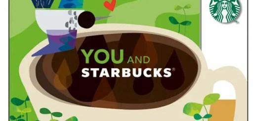 スターバックス カードによる復興支援「ハミングバード プログラム」が9/16よりスタート!(STARBUCKS)