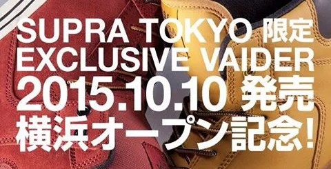 "SUPRA TOKYO 横浜が10/10オープン!記念ベイダー ""AMBER GOLD"" ""BURNT HENNA""が発売!(スープラ VAIDER)"