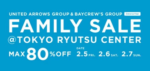 【MAX 80%オフ】2/5から!UNITED ARROWS GROUP & BAYCREW'S GROUP FAMILY SALE 2016が開催! (ユナイテッドアローズ ベイクルーズ ファミリーセール)